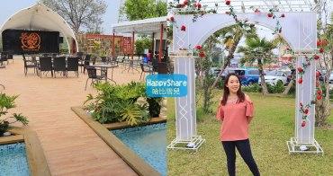 彰化新景點》免門票!哈比雪兒草地天堂,峇里島風格、月亮鞦韆、溜滑梯免費玩~