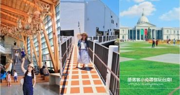 台南》部落客帶你玩台南!台南兩天一夜旅行,二日遊帶你走訪IG打卡、綠色隧道、人氣景點一次分享~
