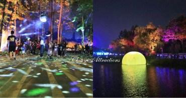 嘉義》夜間行程+1!最大顆月亮現身北香湖,2020光織影舞登場,夜間點燈繽紛閃耀超浪漫!