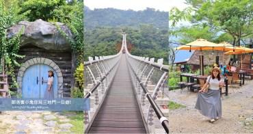 屏東》部落客帶你玩三地門!五個超夯景點,漂浮天空吊橋、下午茶秘境輕鬆出遊免煩惱