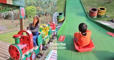 新竹》紅的黃的都有!全台唯一的西瓜莊園,西瓜學堂、西瓜小火車、玩到不想回家