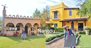 南投》新景點!藏鄉間小路裡的魔法咖啡屋,西班牙糖果屋,私人庭院喝咖啡下午茶