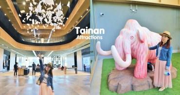 台南》閃耀金!台南市立圖書館新總館,五大必讀記起來,親子五感、大紅迴旋梯,待一整天也很OK