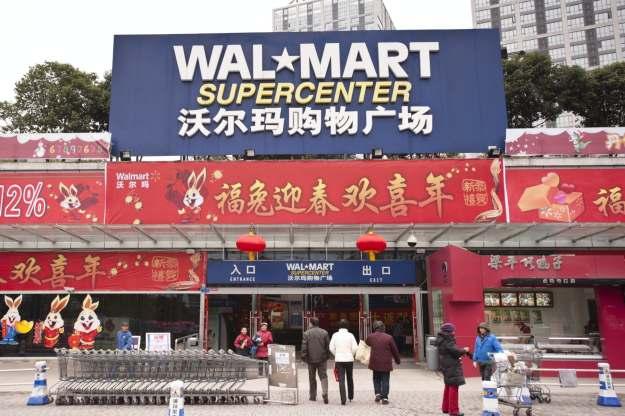 Walmart Supercenter in Chongqing, China | Source: Shutterstock