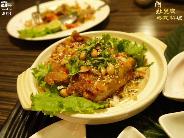 <貪吃 IN 台中> 思鄉化作泰國家鄉味,「阿杜皇家泰式料理」~