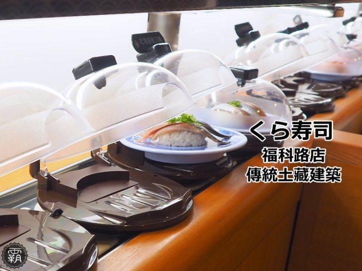 147712ed281196fb93756df951deca5e - 涮乃葉吃到飽日式涮涮鍋,台中首間獨立店面,落腳在西屯,即將開幕!