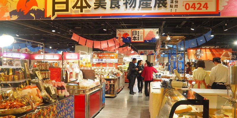 <台中日本展> 新光三越2017日本美食物產展,眾多日本美食小吃及知名產物,就在10樓天空劇場跟大家相見歡!(日本物產展/日本美食展/新光三越日本展/新光三越美食/邀約)