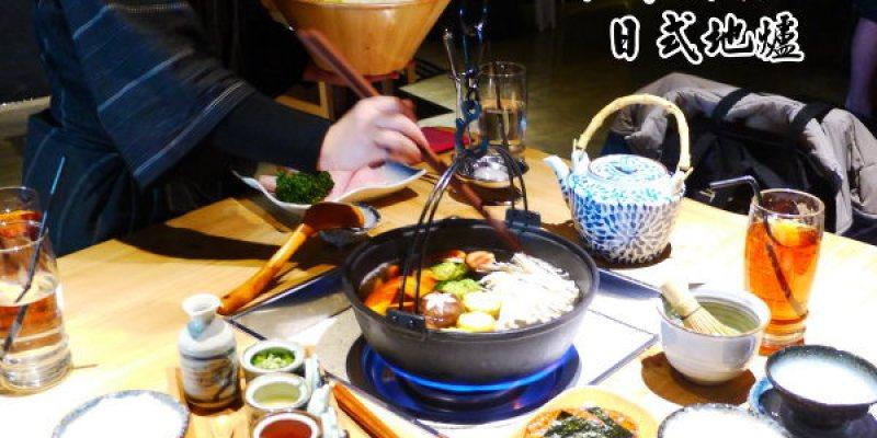<台中˙食> 「暮藏囲炉裏」和牛鍋物,日式地爐囲炉裏大啖頂級和牛鍋物 ~