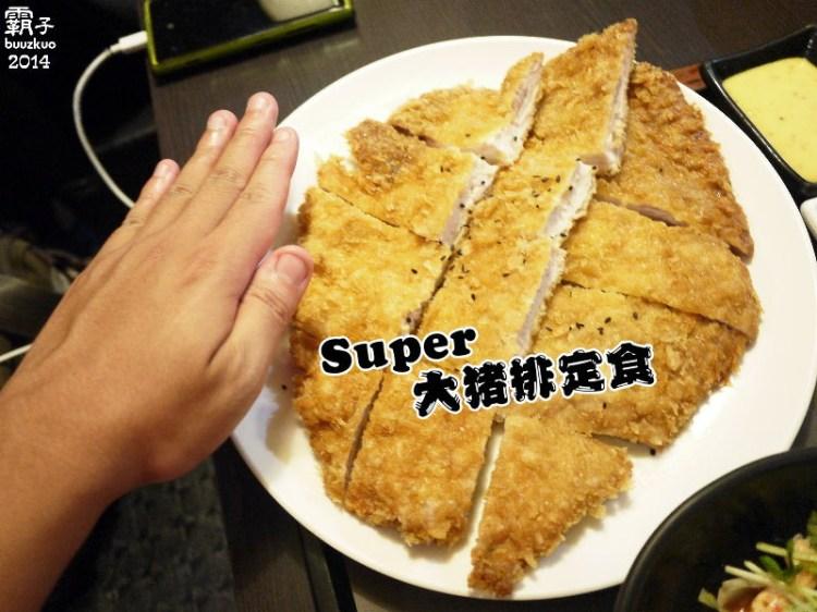 <嘉義˙東區> 京都櫻井家日式定食,比臉還大的Super大豬排(邀約) ~