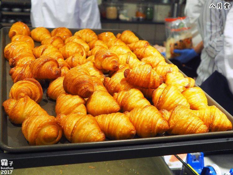 <台中麵包> 八月堂,蜂巢可頌,標榜使用法國頂級天然奶油及日本百年品牌麵粉製作,摺層手法讓可頌中間呈現蜂巢樣貌!(台中可頌/中友百貨美食/台中下午茶/台中甜點)