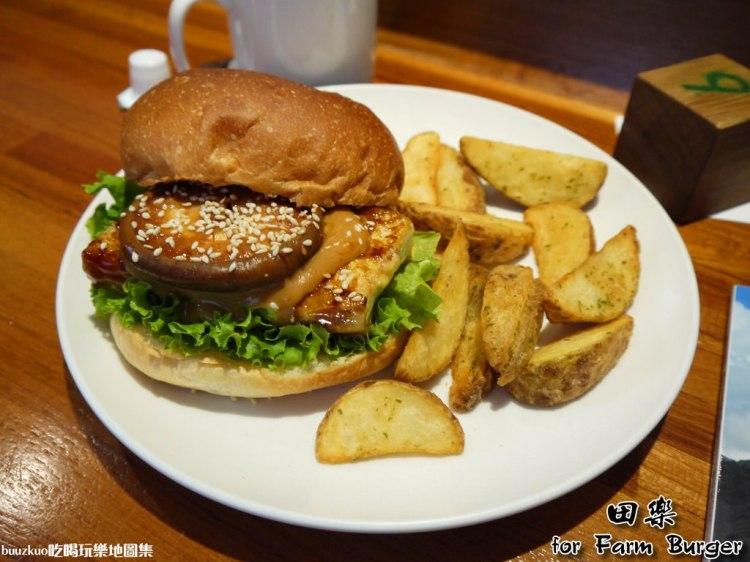 <貪吃 IN 台中> 『for Farm Burger‧田楽』品嚐豆腐漢堡的二訪~
