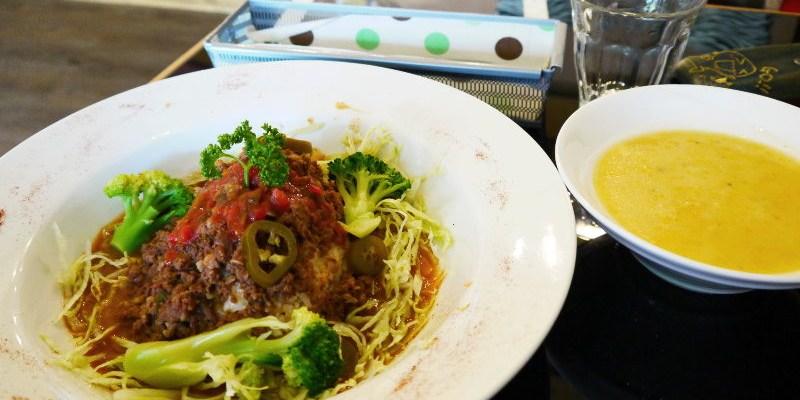 <貪吃 IN 台中> 瓦圖廚房,帶點非洲元素風格的異國料理店!