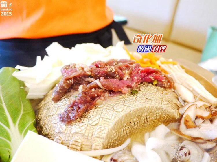 <台中韓式料理> 奇化加韓國料理,組合餐自由配可以滿足想吃多樣韓國料理的貪心念頭。(台中韓式/台中韓式餐廳/銅盤烤肉/石鍋拌飯)
