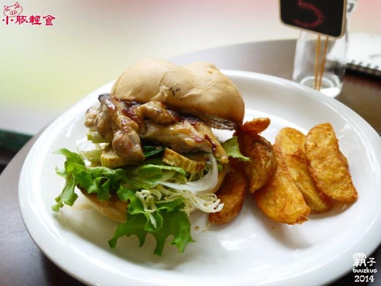 <台中˙食> 「小豚輕食。Kobuta brunch」日式照燒雞肉堡讓人有種吃串燒的fu捏 ~