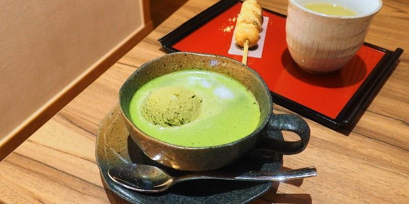 <台中甜點> Machiya 町家咖啡,小巧可愛的日式茶屋,有著精緻的抹茶甜點。(台中下午茶/台中抹茶店/台中日式甜點/台中咖啡館/台中霜淇淋/台中日式刨冰)