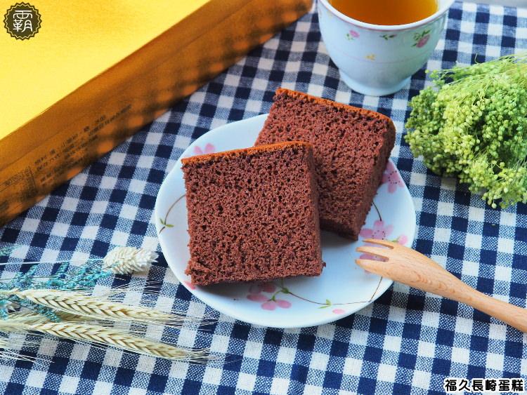 <台中甜點> 福久長崎蛋糕,隱密的巷弄小店,有香綿的長崎蛋糕,濃郁巧克力讓人止不住想吃的念頭!(大雅美食/大雅伴手禮/邀約)