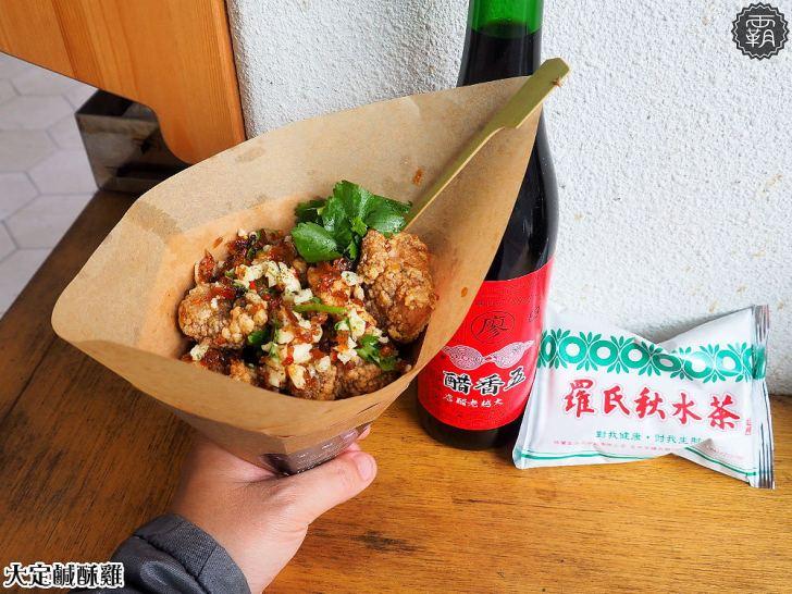 20180316205755 58 - 6間台中中區中山路美食、小吃懶人包