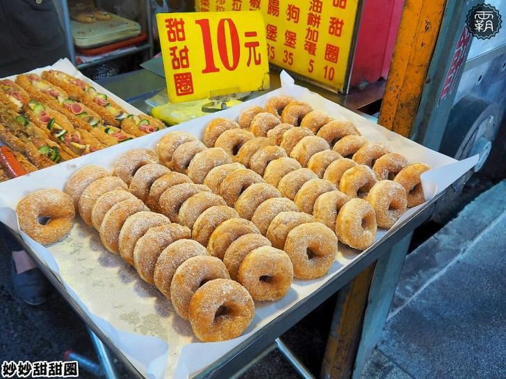 20180409155349 22 - 妙妙甜甜圈、蛋沙拉堡,台中火車站旁美味潛艇堡,便宜又好吃~