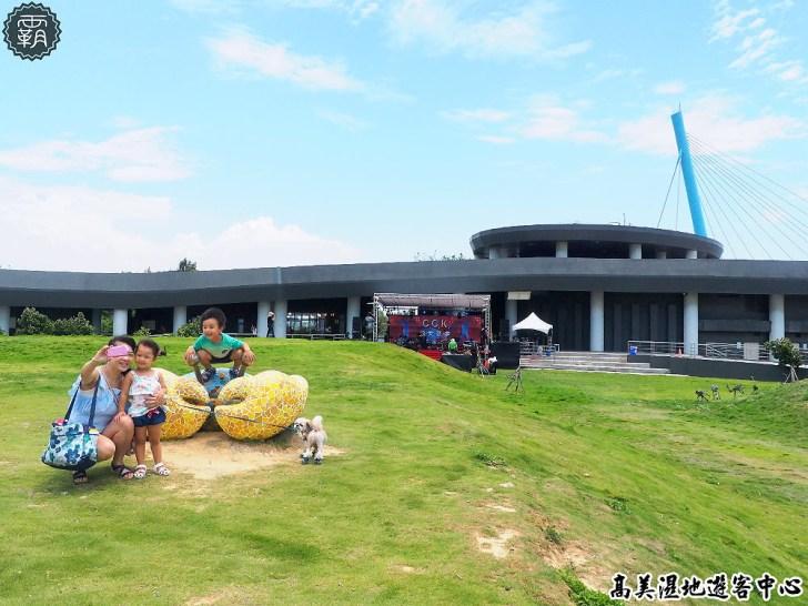 20180802114847 52 - 高美濕地遊客中心,外有招潮蟹裝飾藝術,內有互動體驗適合親子出遊!
