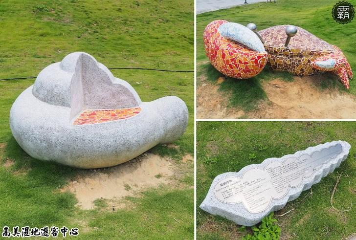 20180802115022 3 - 高美濕地遊客中心,外有招潮蟹裝飾藝術,內有互動體驗適合親子出遊!