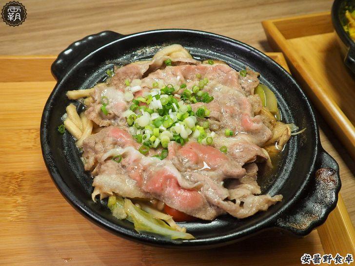 20180804133317 36 - 台中壽喜燒吃到飽、單點、套餐懶人包