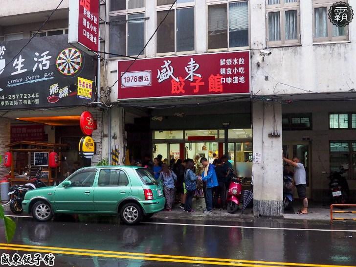 20180805201747 4 - 盛東餃子館│還沒開門就排隊,用餐時段人潮爆滿,餐點現點現做須耐心等候