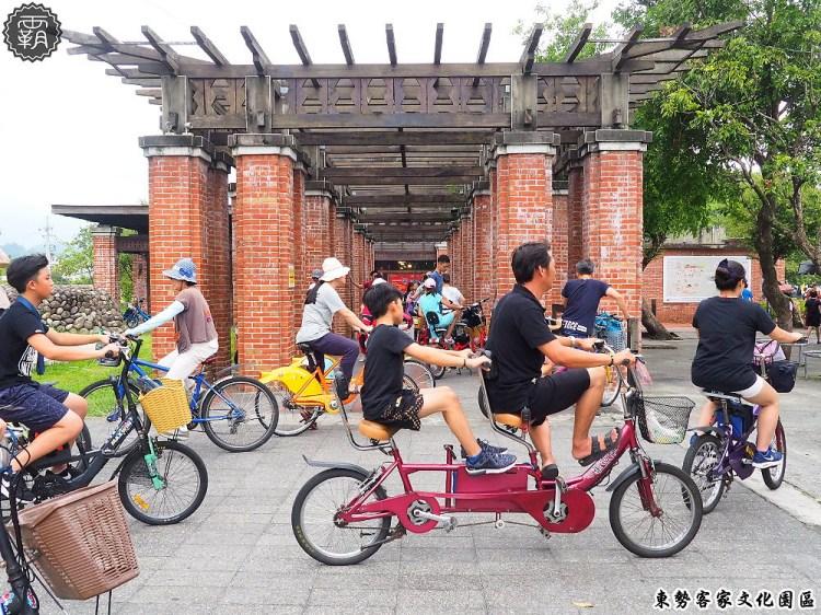 <台中東勢> 東勢客家文化園區,東勢舊車站改建而成的休閒園地,假日有許多遊客全家一起去騎單車!