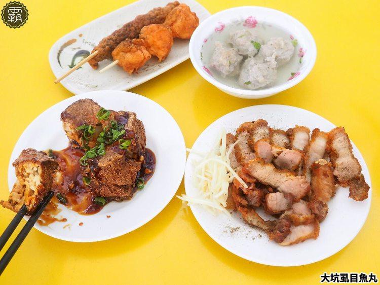 <台中小吃> 大坑店口虱目魚丸,大坑人氣美食,爬山後來一碗魚丸湯補充體力~