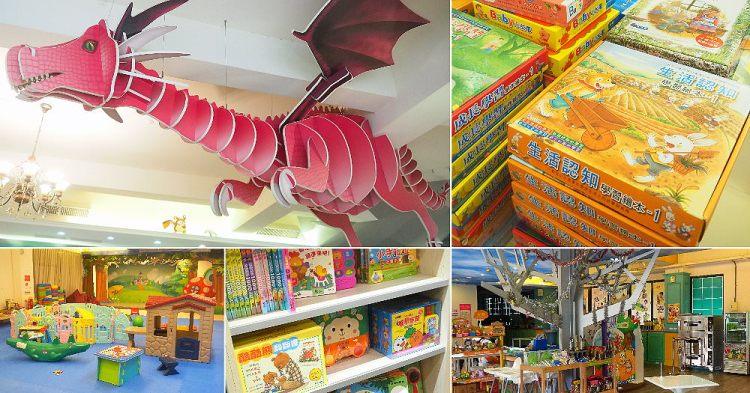 <台中景點> ㄚ德俐鼠童書城,北屯大坑親子互動園地,結合童書、輕食、DIY體驗及劇場活動等多元書城。