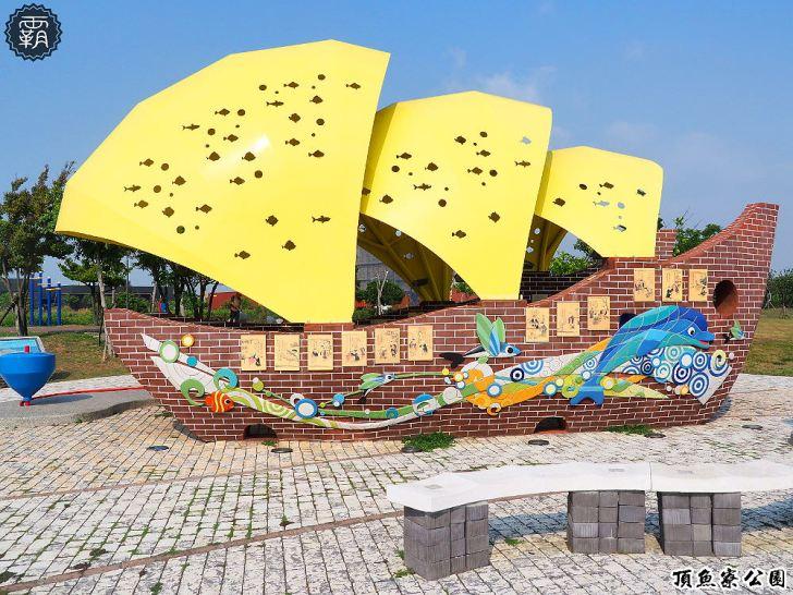 20180930174736 70 - 海線親子遊憩公園,有3D海洋彩繪圖、IG風彩虹椅、草地迷宮,占地寬廣設施齊全~