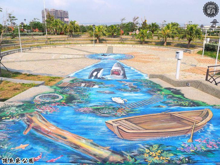 20180930175444 68 - 海線親子遊憩公園,有3D海洋彩繪圖、IG風彩虹椅、草地迷宮,占地寬廣設施齊全~