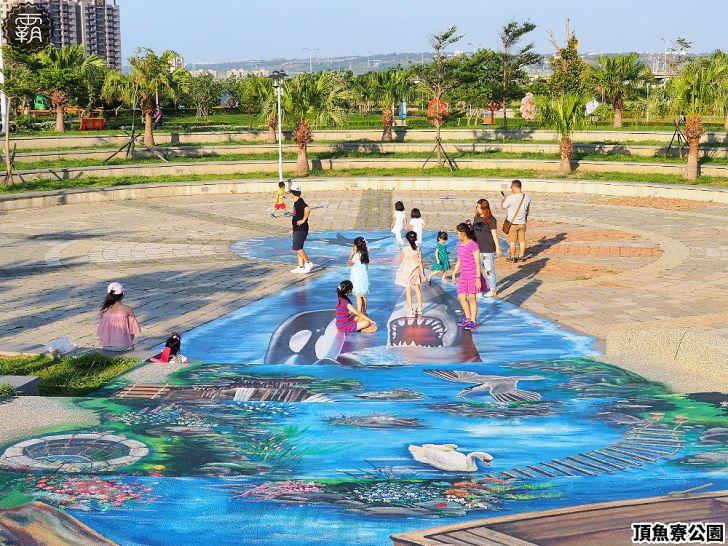 20180930175613 1 - 海線親子遊憩公園,有3D海洋彩繪圖、IG風彩虹椅、草地迷宮,占地寬廣設施齊全~