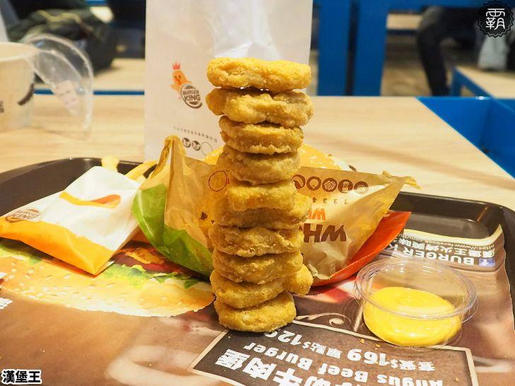 20181021164213 57 - 漢堡王開工超激省優惠,人氣華堡雙套餐$199,大薯、小華堡買一送一只有15天!