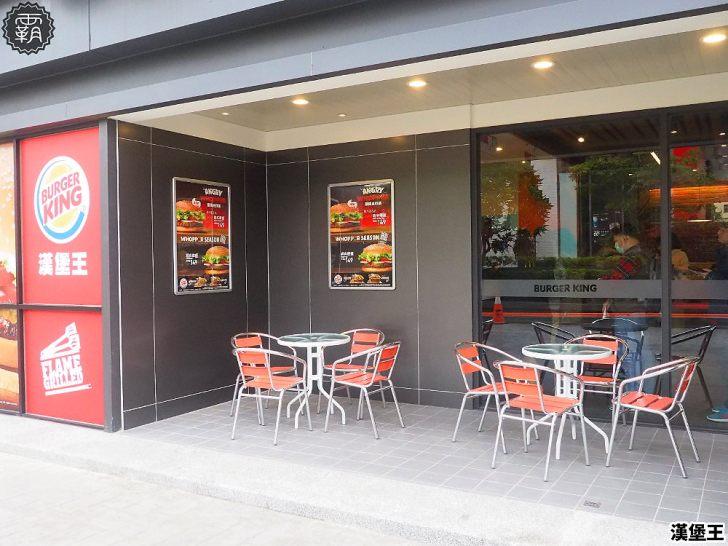 20190121143316 42 - 台中又一漢堡王據點開幕!漢堡王JMall店是獨立店面,開幕優惠任選兩套餐點就送限量購物袋!