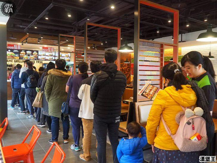 20190121143326 55 - 台中又一漢堡王據點開幕!漢堡王JMall店是獨立店面,開幕優惠任選兩套餐點就送限量購物袋!