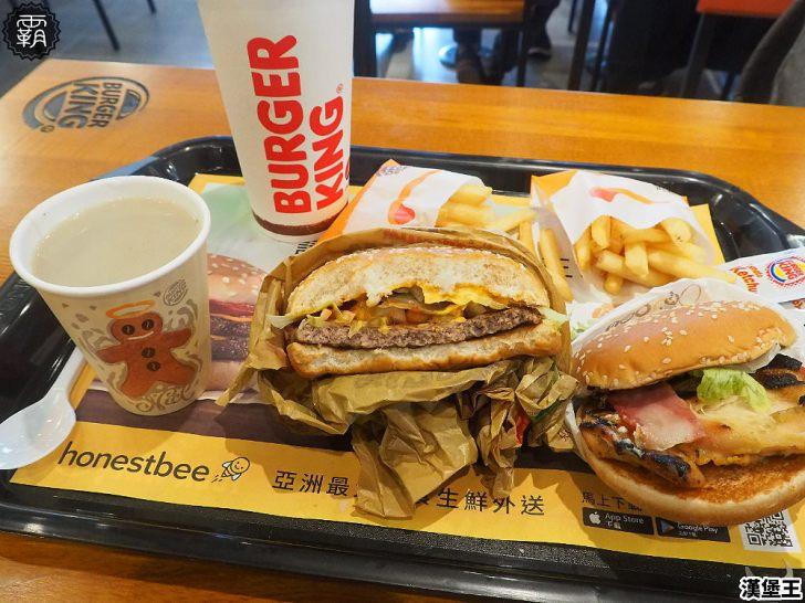 20190121143801 52 - 台中又一漢堡王據點開幕!漢堡王JMall店是獨立店面,開幕優惠任選兩套餐點就送限量購物袋!