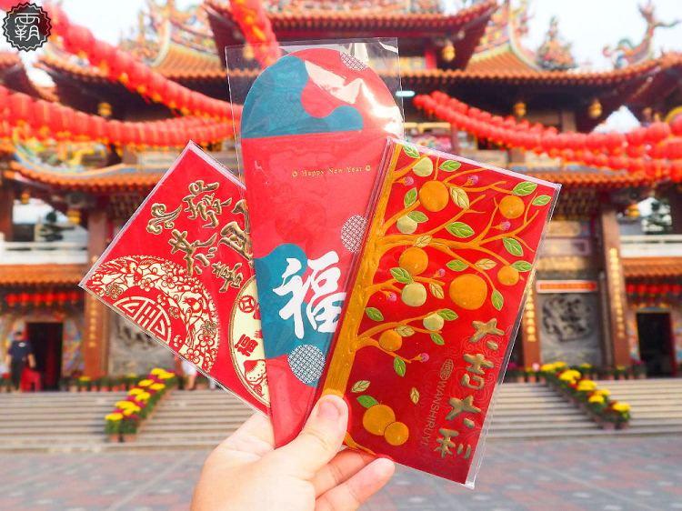 <台中生活> 台中市新春小紅包發放地點及時間,初一、初二分別在七間宮廟發放!