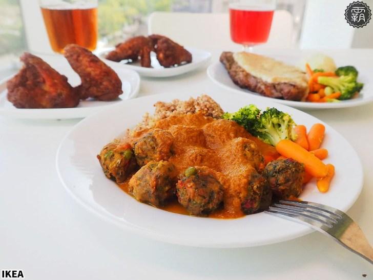 20190305225544 3 - IKEA有新菜色!蔬菜丸、鮭魚丸,新卡友消費送經典造型零錢包~