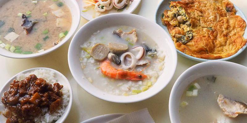 <台中小吃> 阿丁深海魚湯,中華路夜市美味魚湯、海鮮粥中午就能吃得到,豬腳酸筍湯更是一絕!(中華路美食/台中海鮮粥/試吃)
