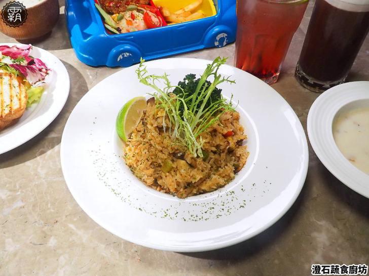 20190506201548 62 - 蔬食愛好者可以歡聚的時尚咖啡館,澄石咖啡蔬食廚坊,沒有肉一樣開心吃~(暫停營業)