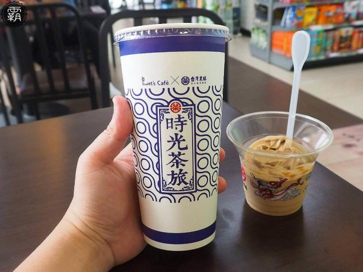 20190517182125 46 - 全家超商限定仙女紅茶霜淇淋,快來看5/17起台中搶先開賣店鋪在哪邊~