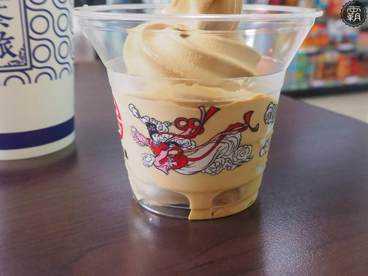 20190517182211 11 - 全家超商限定仙女紅茶霜淇淋,快來看5/17起台中搶先開賣店鋪在哪邊~