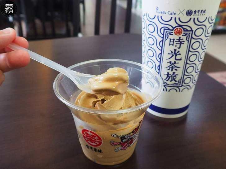 20190517182215 28 - 全家超商限定仙女紅茶霜淇淋,快來看5/17起台中搶先開賣店鋪在哪邊~