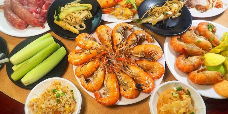 <台中燒烤> 台灣庄腳情,全台首創復古流水蝦,懷舊風流水蝦!(經營型態已改成古早味料理、燒烤,沒有流水蝦吃到飽)