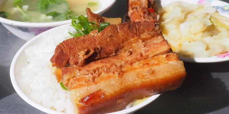 <台中豐原> 魯肉賴爌肉飯,豐原人氣老店沒有賣滷肉飯,賣的是爌肉飯、豬腳跟肉排飯!