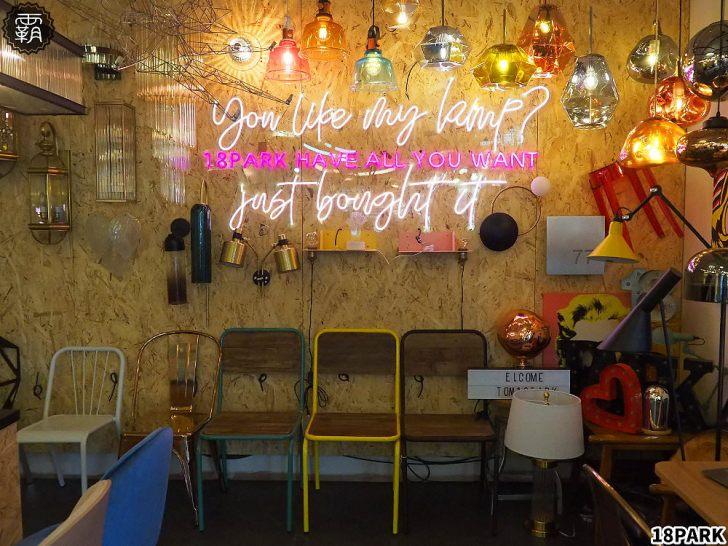 20190914161010 52 - 熱血採訪 | 18PARK流行燈飾傢飾,台中旗艦店全白色系外觀,上萬盞燈具家飾,還有絢麗網美打卡牆!
