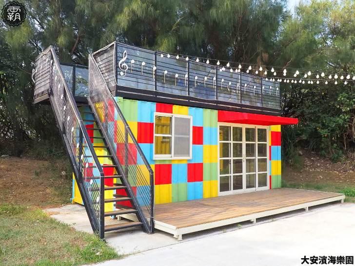 20191007215341 57 - 童趣積木風露營區,還有眺望海景的木屋營位,預約2020春季開放唷!