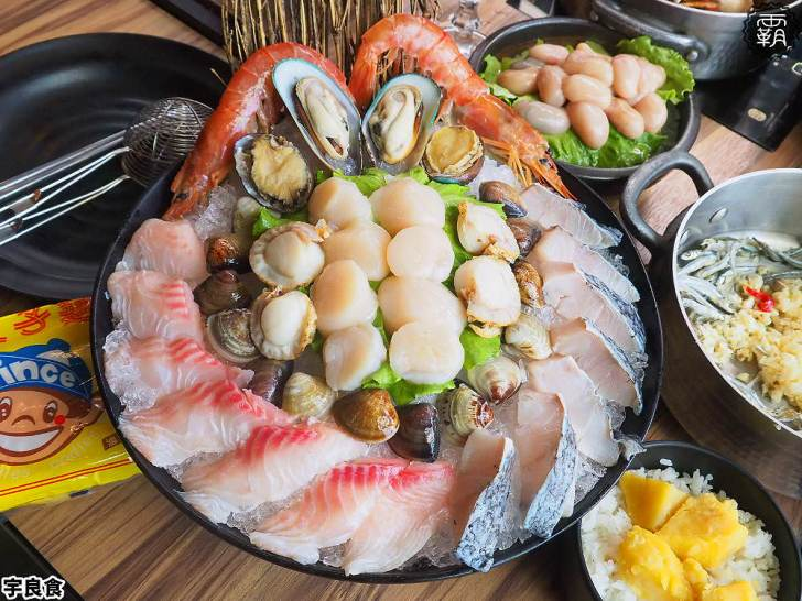 20191106125417 75 - 台中干貝料理攻略!10間台中干貝丼飯、火鍋、串燒、壽司懶人包