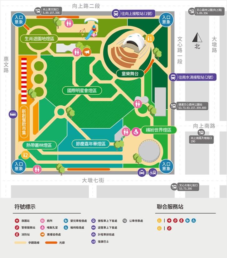 20191213200732 36 - 戽斗星球動物現身文心森林公園,動物童趣樂園即將熱鬧登場!