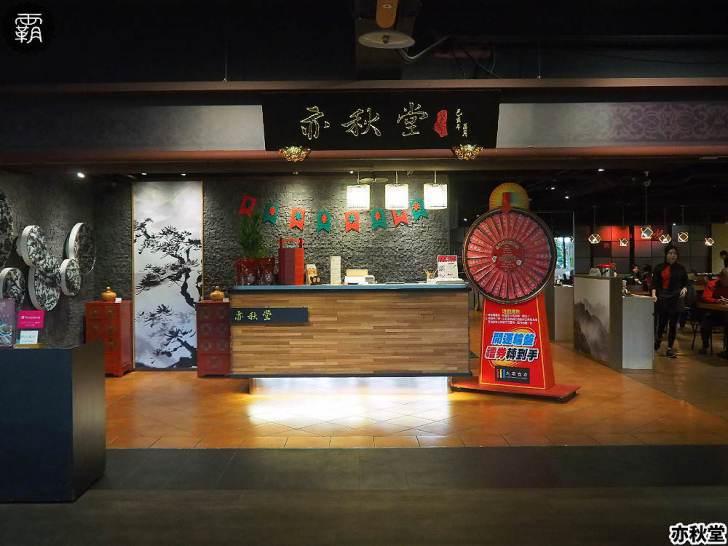 20191229200906 55 - 亦秋堂簡餐、港式甜點,親民價位適合聚餐吃下午茶~